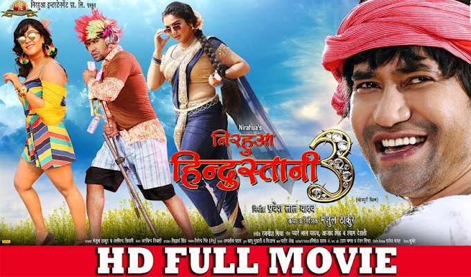 rowdy hero 2 images download