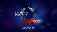 http://www.eurovisong.com/2017/01/eslovenia-2017-video-oficial.html