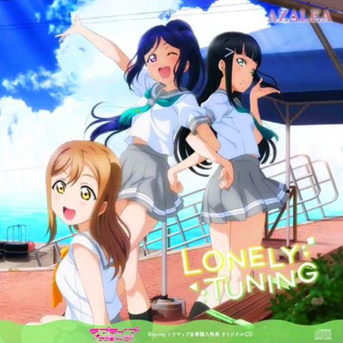L2CPY: [DOWNLOAD] LoveLive! Sunshine!! Blu-ray Special
