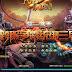 [Fshare/MEGA] Webgame Offline Đại Náo Thiên Cung D6