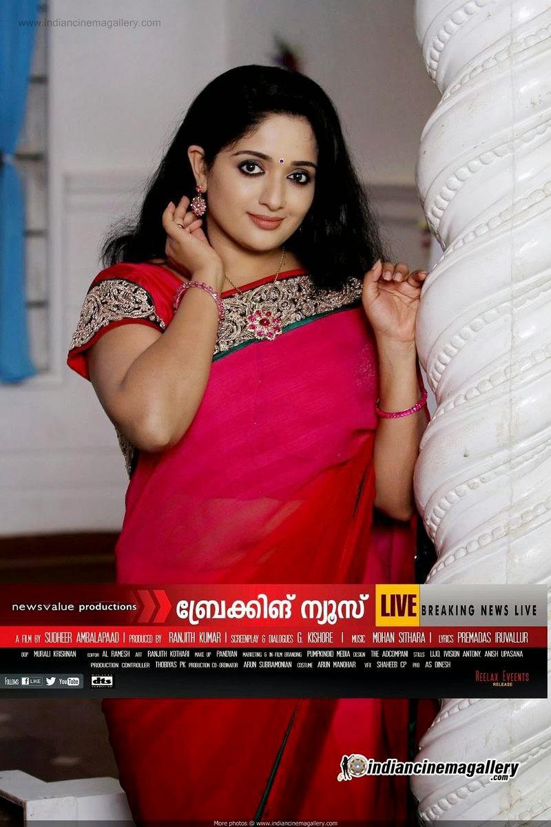 Karthika Nair Hot Navel In Saree Kavya Madhavan I...