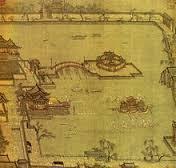 Sejarah Dinasti Tahiriyah