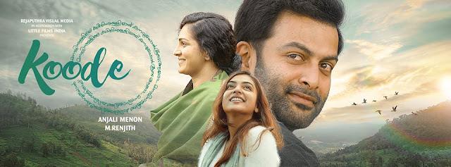 koode, koode full movie, koode malayalam full movie, koode paranne, koode malayalam movie online, mallurelease