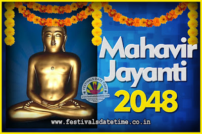 2048 Mahavir Jayanti Date and Time, 2048 Mahavir Jayanti Calendar