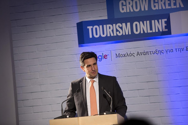 Γιάννενα: Grow Greek Tourism Online της Google στα Γιάννενα