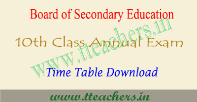 CBSE 10th time table 2019 pdf , Board cbse.nic.in date sheet