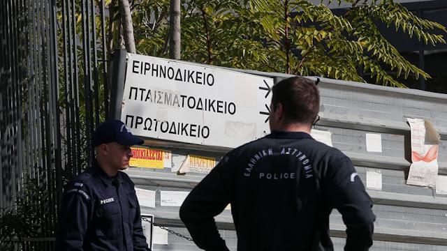 Διασυρμός της Ελληνικής Αστυνομίας