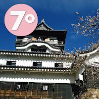 http://armazem-otome.blogspot.com.br/2017/03/7-dia-inuyama-nagoya-castelos-cha-e-fogo.html