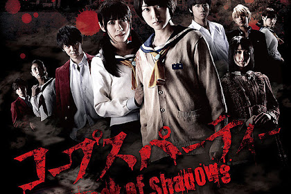 Sinopsis Corpse Party: Book of Shadows (2016) Film Jepang