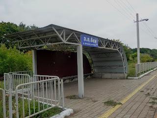 Зупинний пункт 6-й км (Іванопілля).