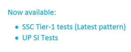SSC & UP-SI test avl