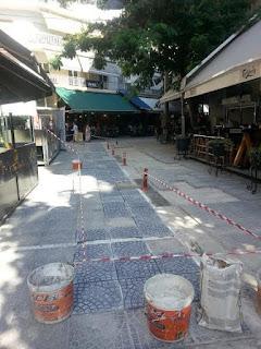 Δήμος Κατερίνης: Συστηματικές εργασίες συντήρησης και επισκευής πεζόδρομων και πεζοδρομίων