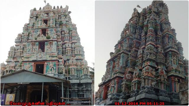 Sowmya Narayana Perumal Temple Tirru Koshtiyur