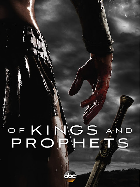 Of Kings and Prophets (2016-) ταινιες online seires xrysoi greek subs