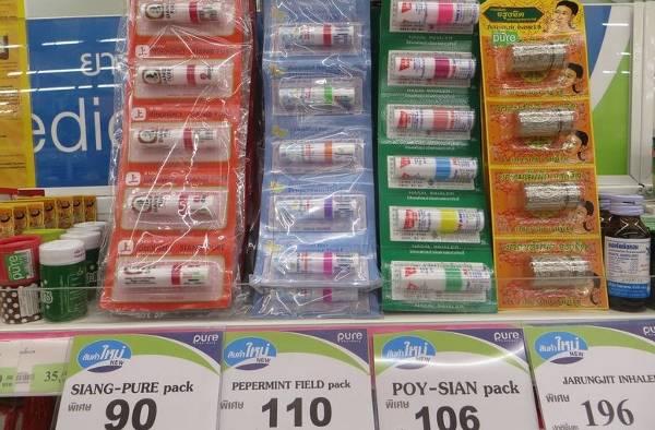 Ингаляторы в магазине Таиланда