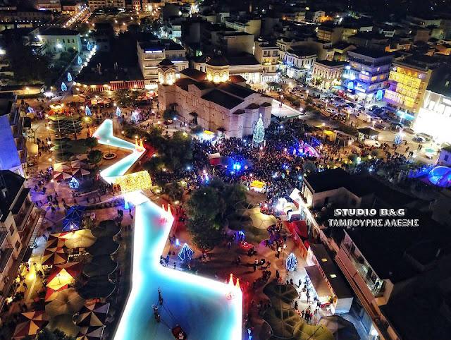 """Μάγεψε μικρούς και μεγάλους η Χριστουγεννιάτικη """"Μαγική Πλατεία"""" στο Άργος"""