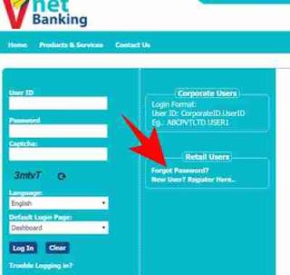 Net banking password recover kaise kare 2