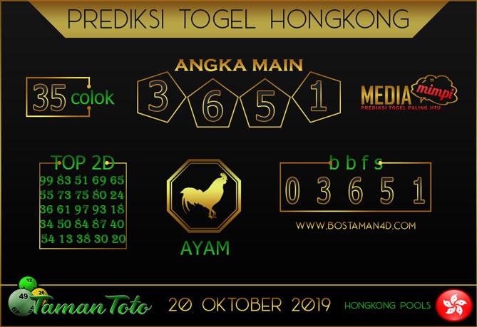 Prediksi Togel HONGKONG TAMAN TOTO 20 OKTOBER 2019