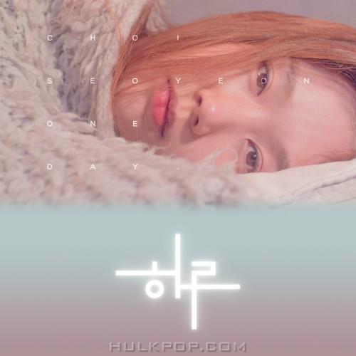 Choi Seo Yeon – 하루 – Single