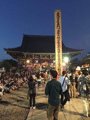 Oeshiki and Ten Thousand Lights at Ikegami Honmonji Temple, Tokyo.