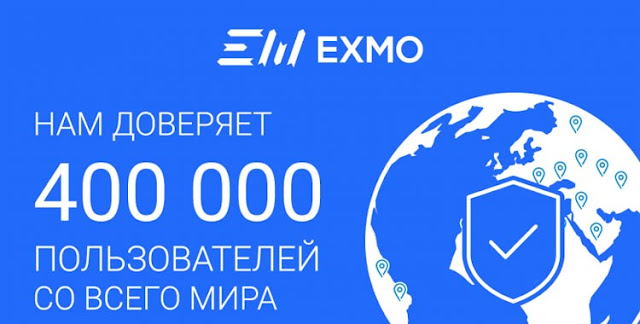 криптовалюта обмен