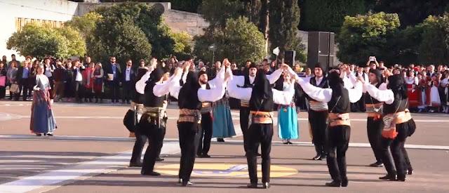 Με το χορό «Σέρρα» ολοκληρώθηκε ο χορός φιλίας του Φόρουμ «Ελληνική νεολαία σε Δράση»