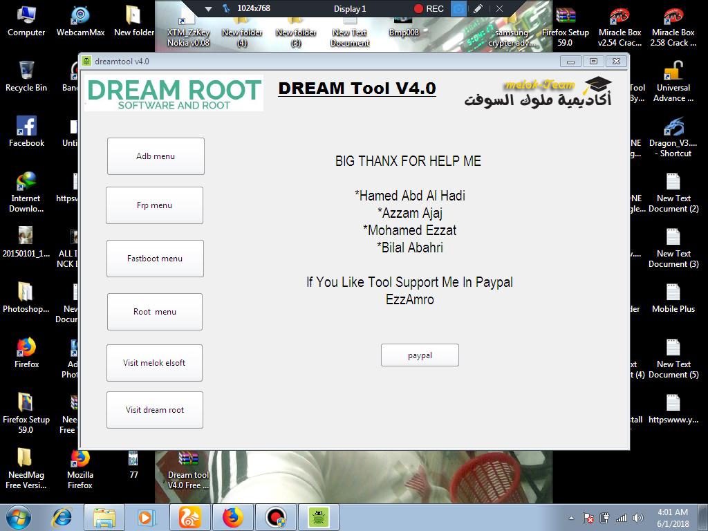 Dream tool V4 0 all samsung - raselmobileplus