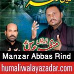 http://www.humaliwalayazadar.com/2017/10/manzar-abbas-rind-nohay-2018.html