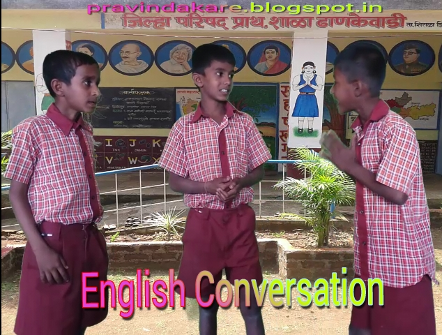 English Conversation Part - 2