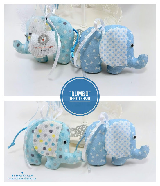 """Dumbo"" the elephant Ελεφαντάκι 7 x 9 cm Μπομπονιέρα γέννας"
