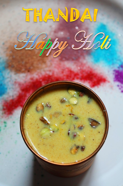 Holi Special Recipes 2017 - Holi Recipe Collections
