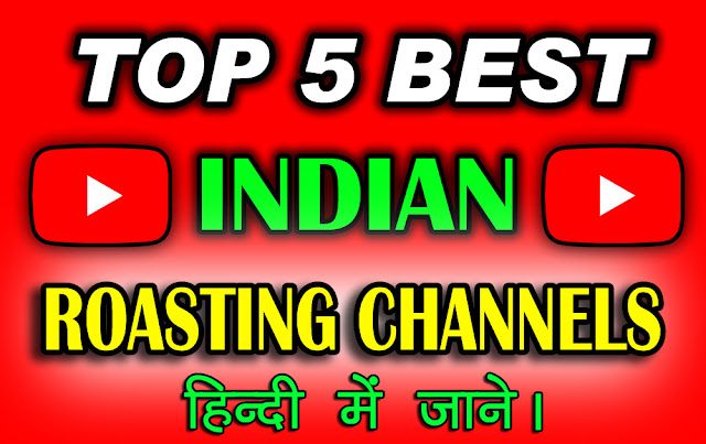 Top 5 Best Indian Roasters On Youtube In Hindi 2019
