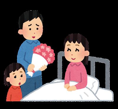 入院のお見舞いのイラスト(女性)