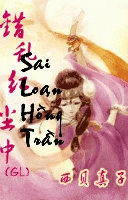 Sai Loạn Hồng Trần | Bách hợp tiểu thuyết