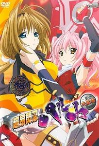 Choukou Sennin Haruka Episode 1 English Subbed