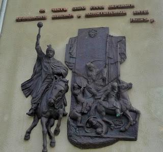 Руда. Музей гетьмана Украини Івана Виговського