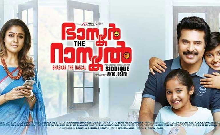 Bhaskar The Rascal Movie Review, Box Office Collection. Rating