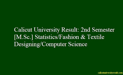 Calicut University 2nd Sem MSc Result 2017