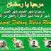 Banner Ramadhan 1441H / 2020M