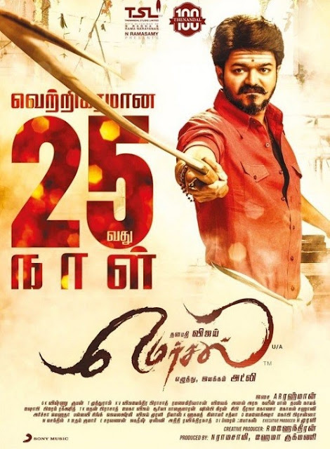 tamil movie hd 720p download tamilrockers