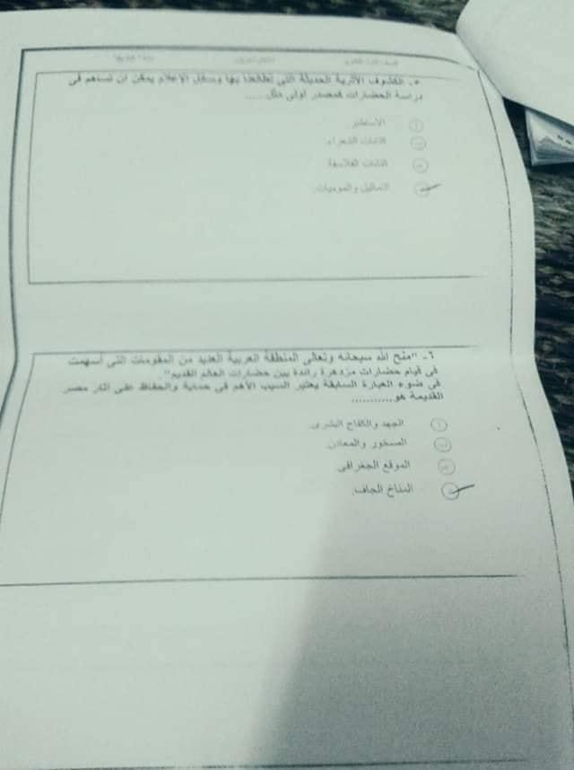 اجابة امتحان التاريخ اولي ثانوي 2019 (1) الصف الأول الثانوي