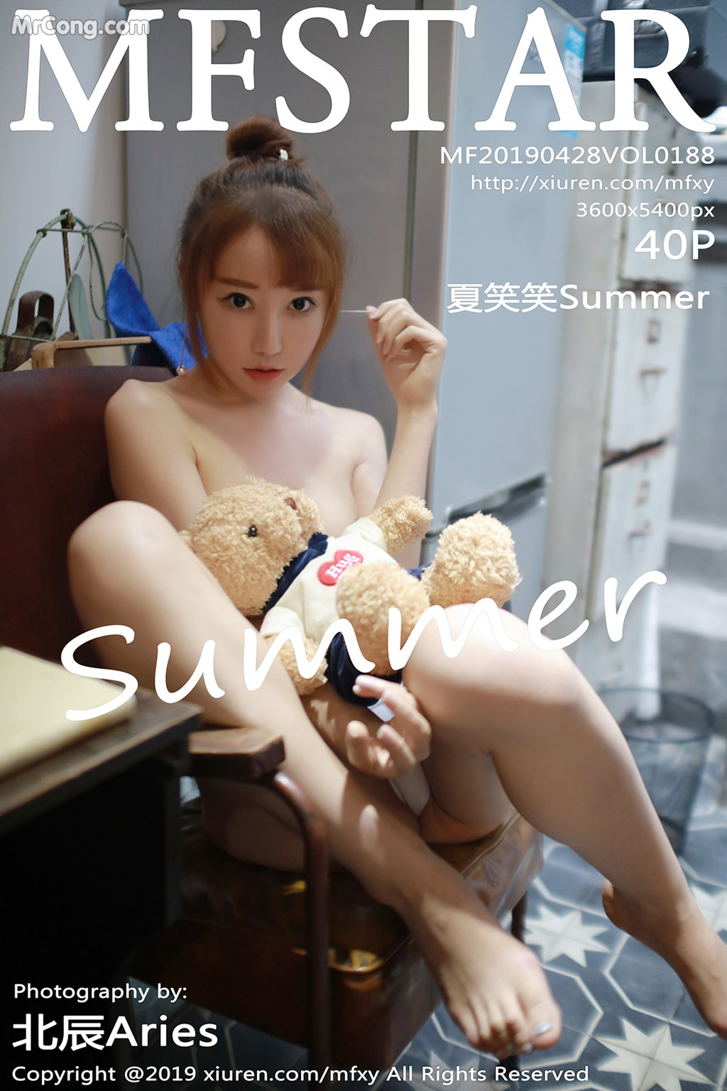 MFStar Vol.188: Xia Xiao Xiao (夏 笑笑 Summer) (41 photos)