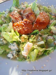 Σαλάτα με blue cheese κ καραμελωμένα αχλάδια