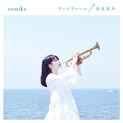 Fanfare by Sumika [Nodeloid]