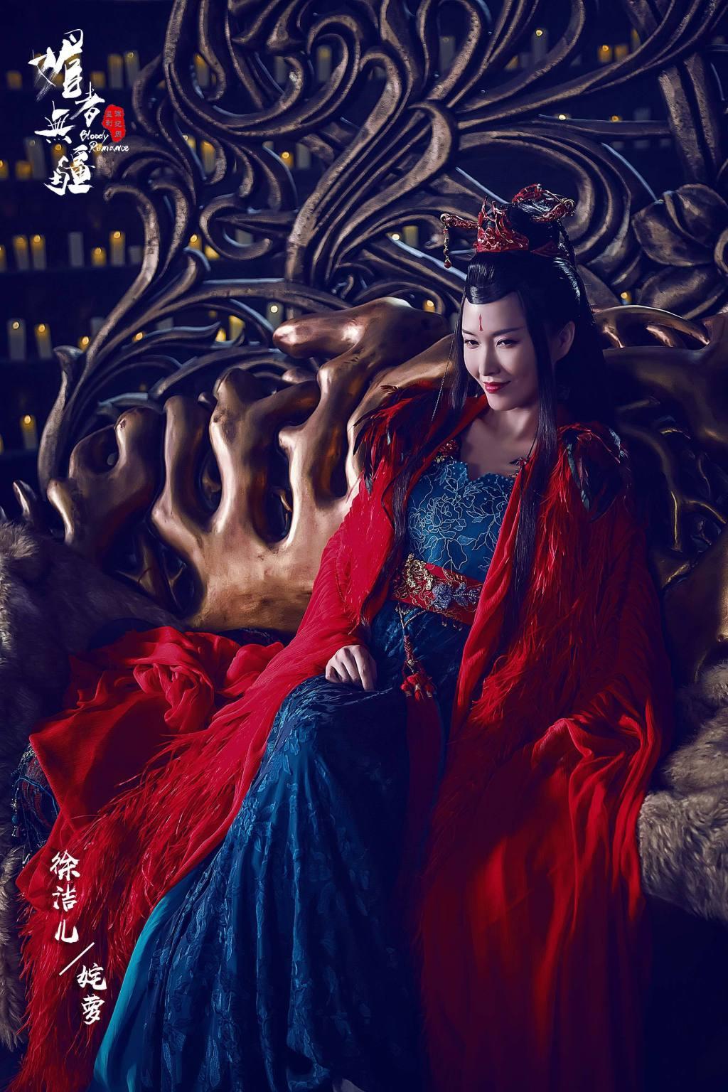 bloody romance chinese drama book