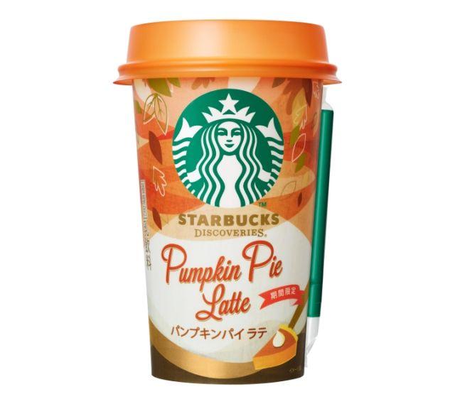 Starbucks Japan Serves Up Pumpkin Sandwich For Autumn