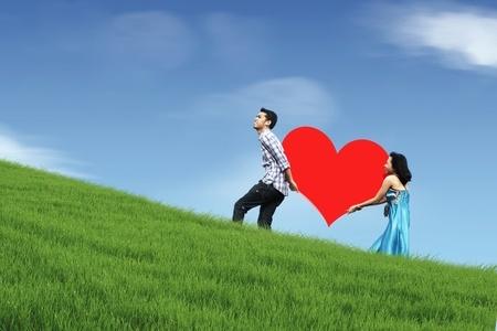 Cinta itu Tidak Menyakiti