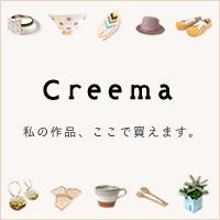 https://www.creema.jp/c/mhongtreeyoa/item/onsale