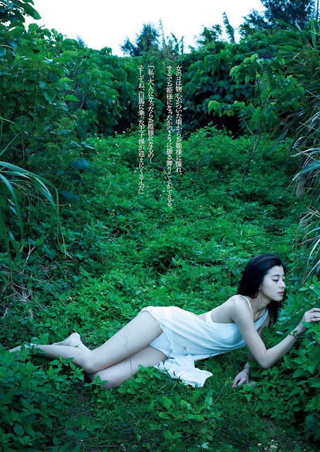 Asahina Aya 朝比奈彩 A GIRL Images