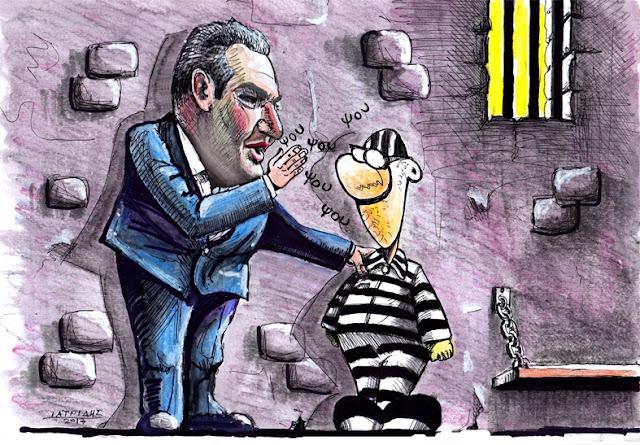 IaTriDis Γελοιογραφία για την εφημερίδα Άποψη του Νότου, Κρήτη, με θέμα την επίσκεψη Καμμένου σε ...ισοβίτη.